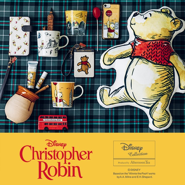 "8/31~「DISNEY Collection ""Winnie the Pooh""」の新作が続々登場!"