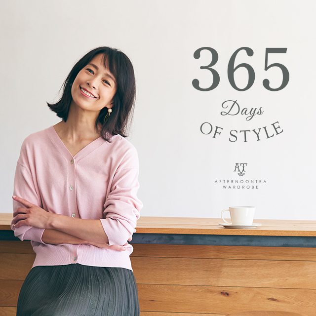 365 Days OF STYLE