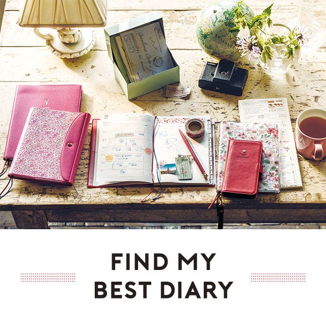 FIND MY BEST DIARY