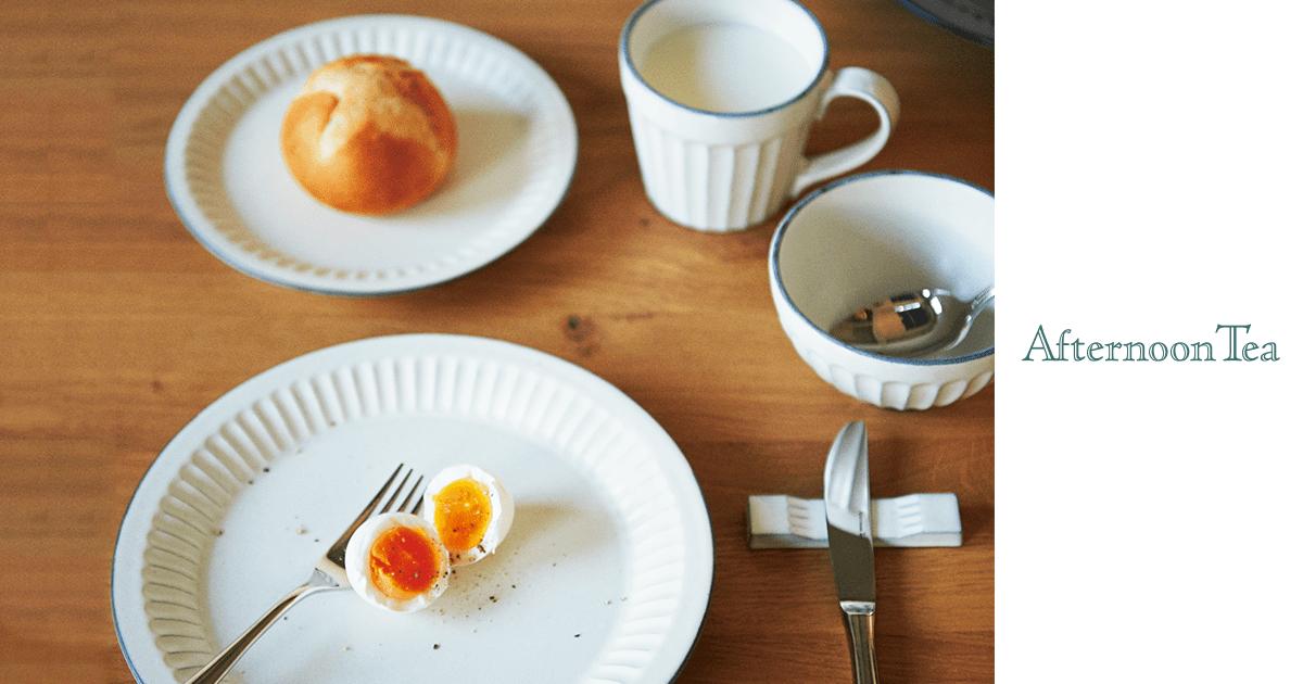 祥泉窯 | Afternoon Tea