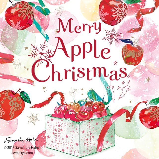 Merry Apple Christmas ワクワクするクリスマスは嬉しいギフトとともに。
