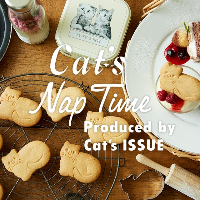 Cat's NapTime Produced by Cat's ISSUE