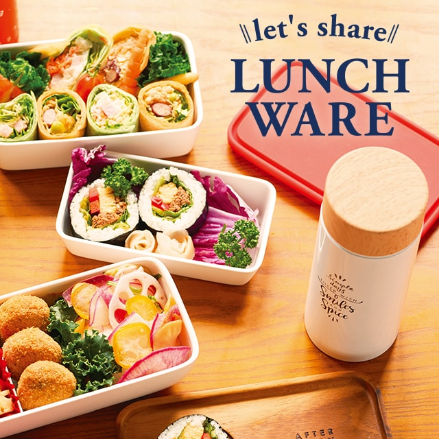 let's share LUNCHWARE
